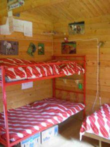 Druckbild 'Schlafzimmer.jpg' ?ffnen... bilderzaehler: 2